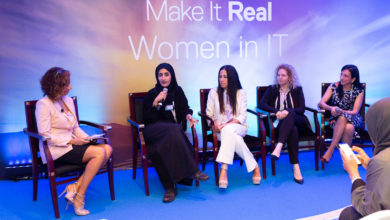Photo of Dell EMC Hosts the First Middle East Edition of its 'Women in Technology' Initiative