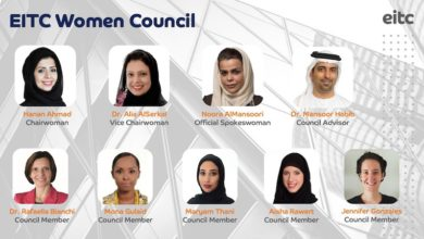 Photo of EITC Launches UAE Telco Sector's First-Ever Women's Council