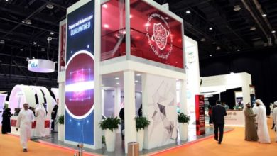 Photo of Dubai Electronic Security Center Highlights Latest Developments and Practices at GISEC