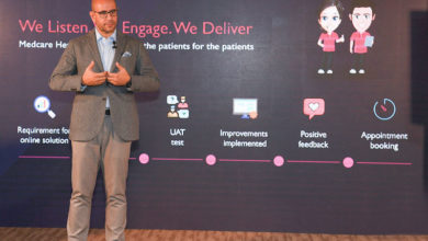 Photo of Medcare Launches New Healthcare Chatbot