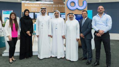 Photo of du Shows Blockchain Solutions at ADGM Tech Days Event