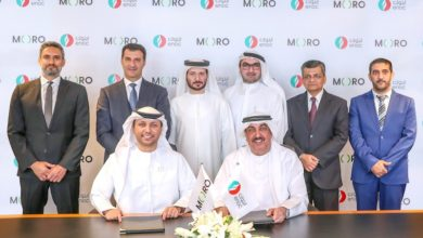 Photo of ENOC Signs Up Moro For its Digital Transformation Journey