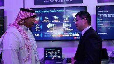 Photo of Huawei Shows AI Portfolio at Ai Everything Summit
