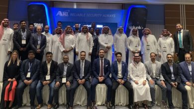 Photo of A10 Networks Hosts SSL Security Event in Saudi Arabia