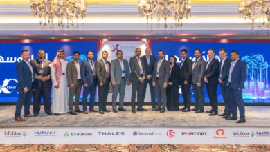 """Photo of Exclusive Networks Hosts Inaugural """"Cloud First"""" Forum in Saudi Arabia"""