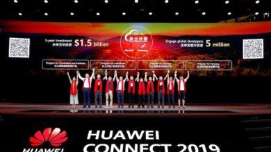 Photo of Huawei Releases Developer Program 2.0 for Developer Ecosystem Construction