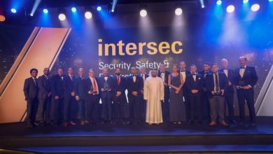 Photo of Second Annual Intersec Awards to Celebrate Industry Leaders