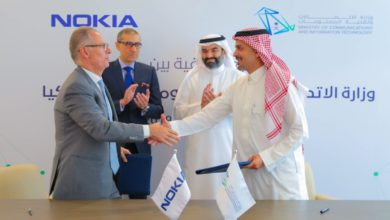 Photo of MCIT and Nokia to Launch R&D Unit in Saudi Arabia