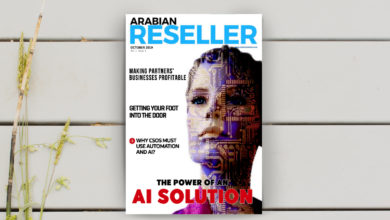 Photo of Arabian Reseller – October 2019: The Power of an AI Solution
