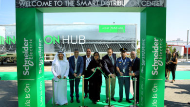 Photo of Schneider Electric Upgrades its UAE Facility into a Smart Distribution Center