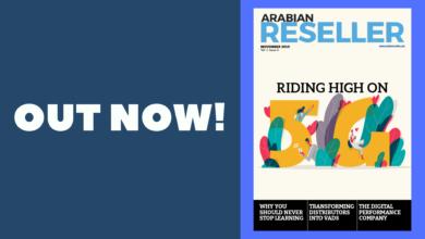 Photo of Arabian Reseller – November 2019: Riding High on 5G
