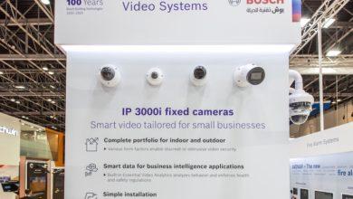 Photo of Bosch Shows its IP 3000i Camera Range at Intersec 2020