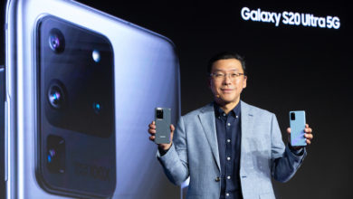 Photo of Samsung Intros the Galaxy S20 Series and the Z Flip in the Region