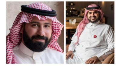 Photo of Trend Micro Partners with CyberX to Drive Saudi Arabia's Cybersecurity Awareness