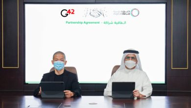 Photo of Digital DEWA Partners with Group 42