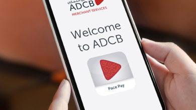 Photo of ADCB and Visa Transform Merchant Smartphones into Payment Terminals