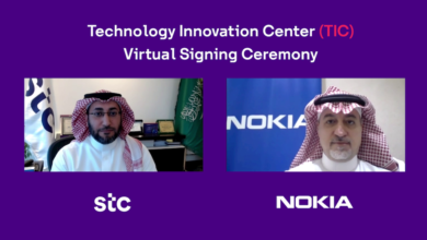 Photo of Nokia and STC Launch the Operation of Technology Innovation Center to Stimulate Innovation