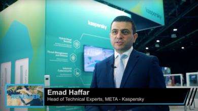 Photo of Video: Kaspersky Speaks Cybersecurity at GITEX 2020