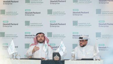 Photo of AlJammaz Technologies Signs Distribution Agreement with Hewlett Packard Enterprise
