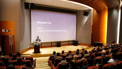 Photo of Huawei CBG Holds Channel Partners Summit