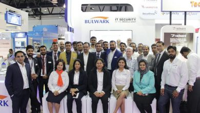 Photo of Bulwark to Show Off the Latest IT Security Products and Services at GITEX 2018