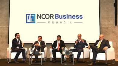 Photo of Noor Bank White Paper Highlights Growing Importance of Blockchain