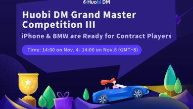 Photo of Promotion: Win a BMW, iPhone, and More Through the Huobi DM Giveaway