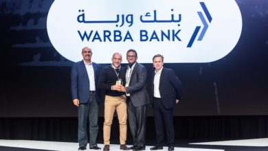 Photo of Warba Bank Digitizes Online Banking and Enhances Customer Experience with Nutanix