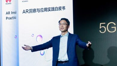 Photo of Huawei Releases AR White Paper to Elaborate the Benefits of 5G + AR