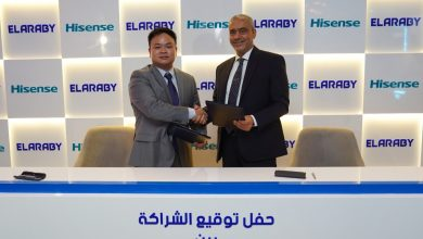 Photo of Hisense International and Elaraby Group Partner to Launch the Brand in the Egyptian Market