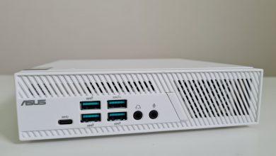 Photo of Review: ASUS Mini PC PB62