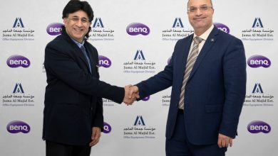Photo of BenQ Appoints Juma Al Majid Est. as its Distributor for its B2B Solutions in the UAE