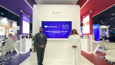 Photo of GITEX 2021: Cybereason and Taqnia Cyber Partner to Secure Saudi Businesses and Government Agencies