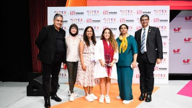 Photo of GITEX Global 2021 Celebrates Women in Tech